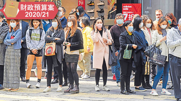 強調不分拆警撥款 與銀行協調需時 陳茂波:不能提早派錢