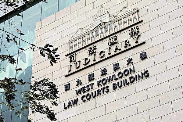 法庭下周起 逐步恢復運作