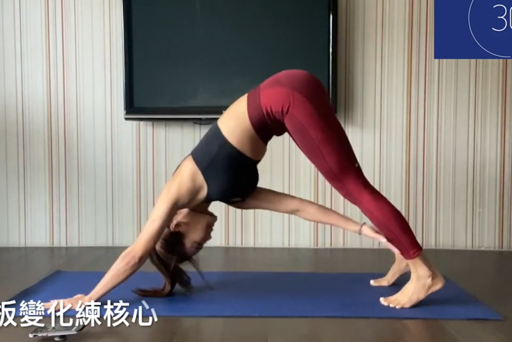 10分鐘居家減肚腩運動 10個簡單動作輕鬆練成腹肌馬甲線