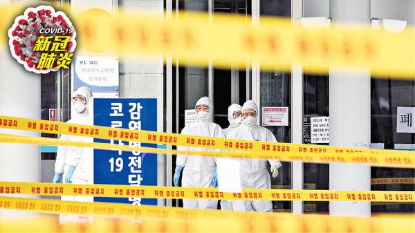 南韓增586例 擬告新天地教主過失殺人 多國首現死亡個案 學者指已大流行