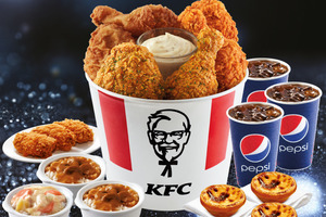 【kfc優惠2020】KFC最新著數折扣券/外賣速遞優惠碼/手機app限定優惠 全新肉丸桶飯+人氣黑松露炸雞登場