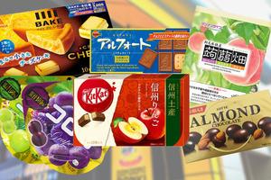 【驚安の殿堂】Don Don Donki日本美食熱賣排行榜公開!驚安的殿堂香港店必買零食推介