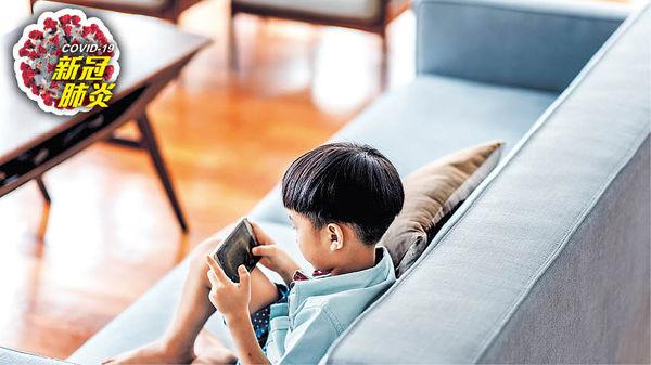 停課幼園小學生 在家學習遇困難