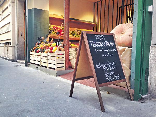 來自未來的巴黎優品食材店
