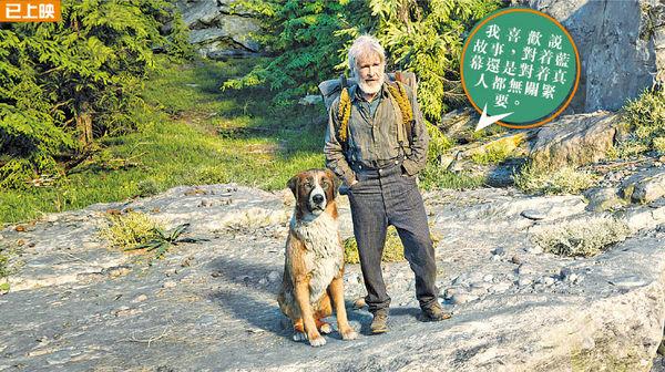 回應大自然的呼喚 《極地守護犬》夏里遜福