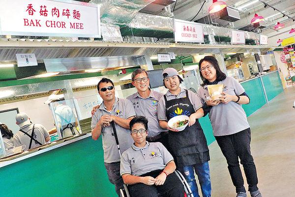 市建局象徵式租金提供場地 獅城社企餐廳來港 助殘疾者活得有尊嚴