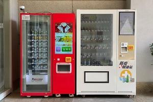 【武漢肺炎】SmADt全港推出12部防疫用品電子販賣機 出售口罩、消毒用品(內附地址)