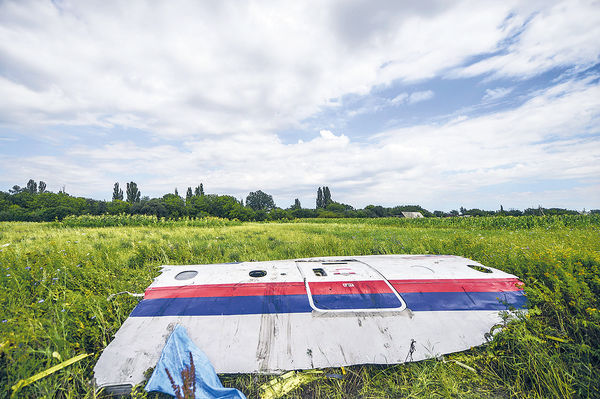 6年前馬航MH17空難 海牙開審