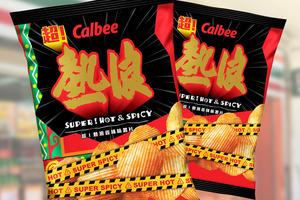 【便利店新品】卡樂B新推出加辣版熱浪!超熱浪香辣味薯片便利店有售