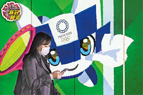 東京奧運恐延期兩年 英超大戰押後 意甲或腰斬 歐聯隨時停