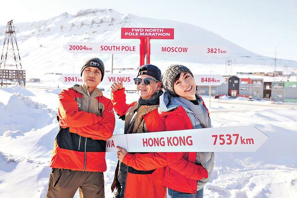 心悠釗峰備戰北極馬拉松