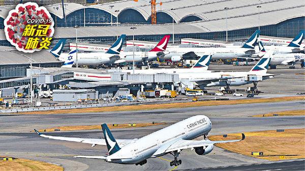 疫情影響 國泰遣散150飛機餐員工 逾40旅行團取消 停去歐美埃及