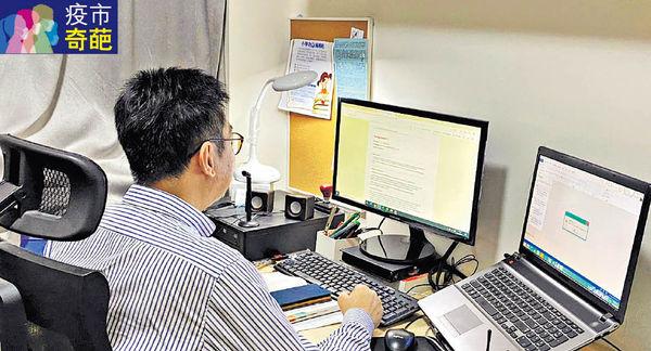 停課谷起需求 網上補習社 學生大增5成