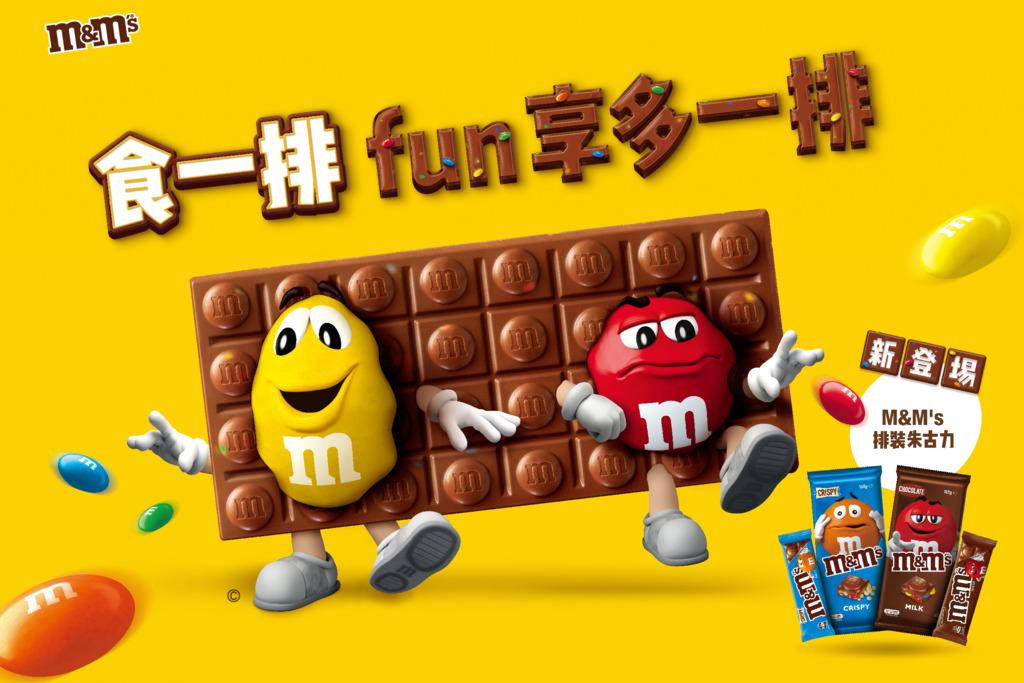 【零食新品】M&M's全新口味排裝朱古力  M&M's排裝脆脆心朱古力/麥提莎排裝薄荷朱古力