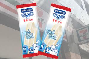【便利店新品】便利店推出一系列甜品及零食!鷹嘜奶條全新登場/樂天雪見大福奶茶雪米糍獨家發售