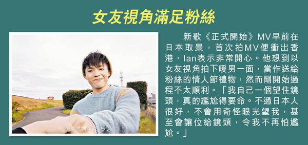 陳卓賢正式開始多棲發展