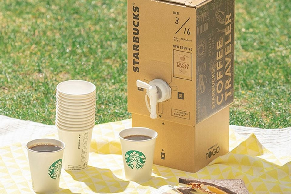 【日本Starbucks】日本Starbucks推出巨型紙盒咖啡 容量等於12杯short size/野餐之選!