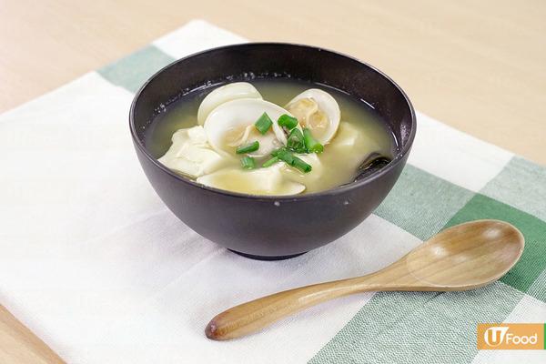 【湯水食譜】15分鐘完成!簡單3步整出鮮味滾湯!豆腐味噌蜆湯食譜