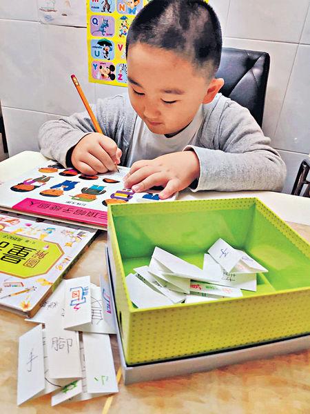 社工爸爸自創遊戲 助孩子在家愉快學習