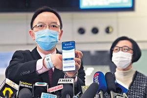 強制檢疫戴手帶 有人無法啟動程式 北大嶼醫院亞博館 今設檢測中心分流