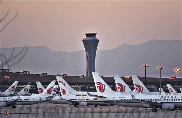 首都嚴防輸入個案 國際航班鄰近城市檢疫後放行