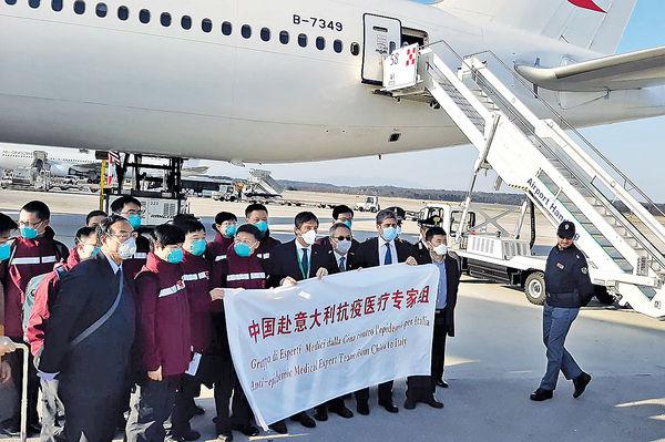 中國第2批專家組抵意大利