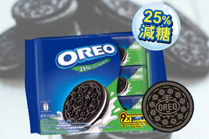 【OREO新口味】香港各大超市有售!減糖版OREO新登場