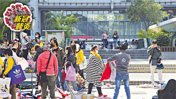 外傭抵港需隔離 工會批安排混亂 稱7人疑受僱主感染 促取消強制留宿