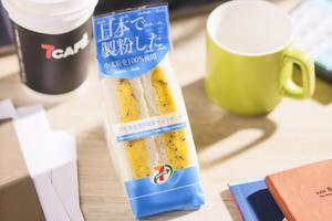 【便利店優惠】7-Eleven便利店推出3款全新日式早餐組合!朝食三文治/飯糰/麵包套餐
