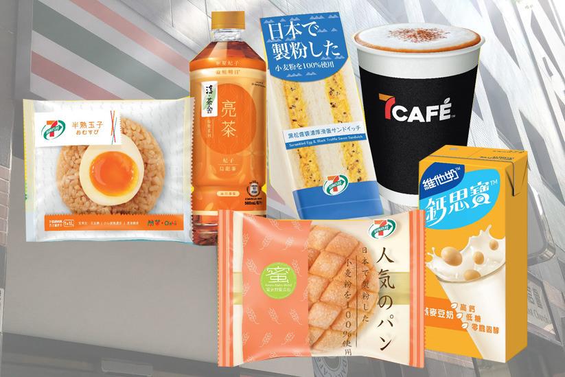 【便利店優惠】便利店一連5日免費送出10,000份早餐!玩簡單小遊戲自選全新三文治/飯糰/麵包+飲品早餐組合