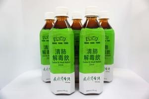 【抗疫飲品】鴻福堂全新推出「清肺解毒飲」!指定地區免費派發/同心抗疫為香港人打氣