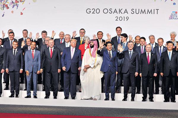 G20領袖視像峰會 共商全球抗疫救市