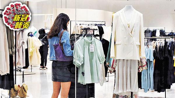 7成人看淡經濟 消費信心16年新低