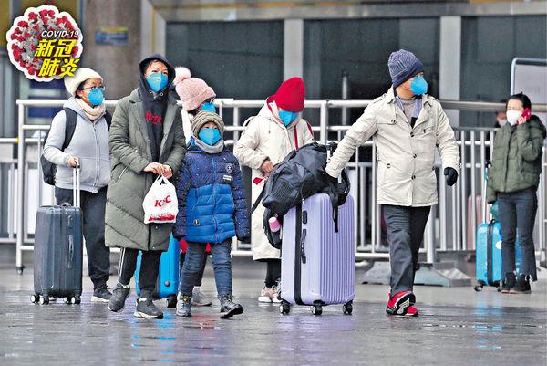 北京推文明行為規範 患流感不戴口罩或受罰