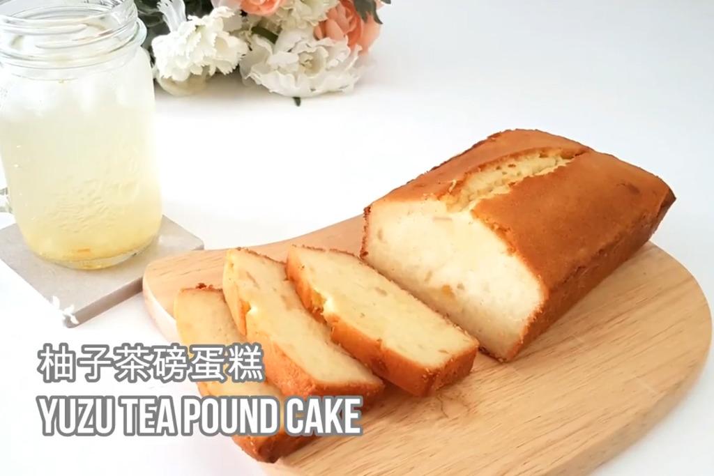 【蛋糕食譜】免用打蛋器做法!4步簡單清新甜品食譜  柚子茶磅蛋糕