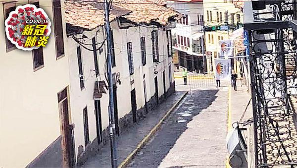 秘魯港客染疫亡 逾80人滯當地 封國戒嚴 歸家無期