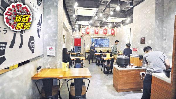 茶餐廳卡位「背貼背」 距離少於1.5米或違規