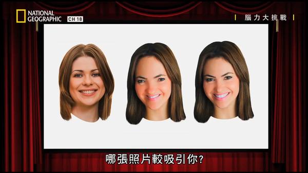 但如果加上中間的照片,便會有更多人選擇她更吸引的雙胞胎。