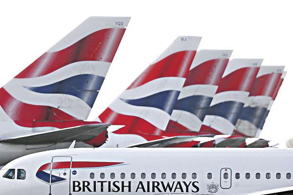 航空業重創 英航80%員工將停薪留職