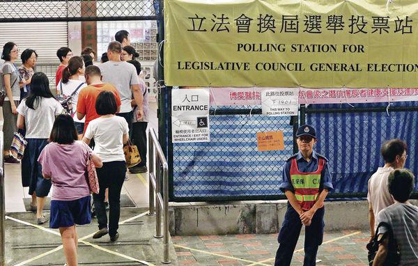 9月立法會選舉 未能試行電子點票