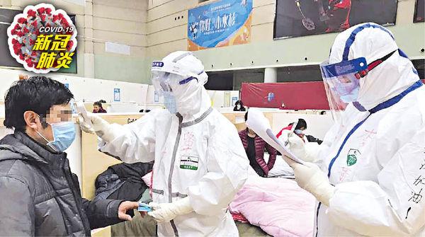 3醫生被驗出為「隱形病人」 憂再爆疫河南郟縣二度封城