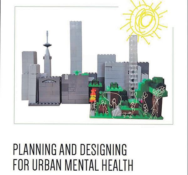 城市設計與精神健康