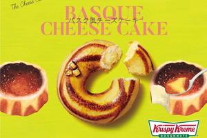 【日本美食】日本冬甩專門店Krispy Kreme期間限定 推出巴斯克焦香芝士蛋糕/檸檬芝士蛋糕兩款口味