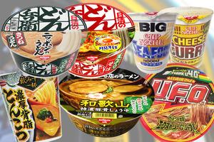 【驚安の殿堂】日本驚安的殿堂杯麵熱賣排行榜公開!Don Don Donki必買零食推介