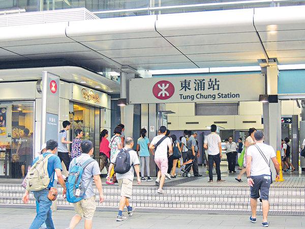 東涌綫延綫增兩站 料2023年動工