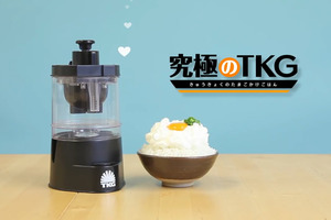 【廚具用品】香港都買到!日本雲朵雞蛋料理懶人神器  輕鬆整出流心生雞蛋蓋飯