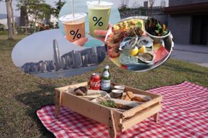 【海景餐廳2020】三間維港海景海傍餐廳推介 日落海景歎咖啡/草地野餐/5,500呎露天空間