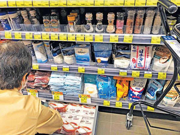 逾6成含金屬污染物 消委會測39款食鹽 4樣本含致癌物