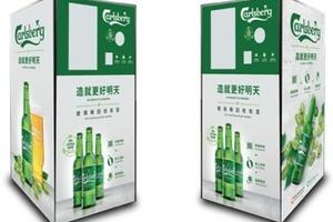 【玻璃樽回收】嘉士伯首推「智能玻璃樽回收機」!回收任何牌子啤酒玻璃瓶換獎賞或優惠券