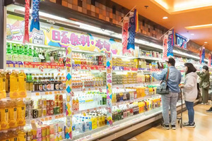 【日本超市香港】網民發現百佳/Taste驚現手繪廣告牌 疫情下轉型變成日式超市?